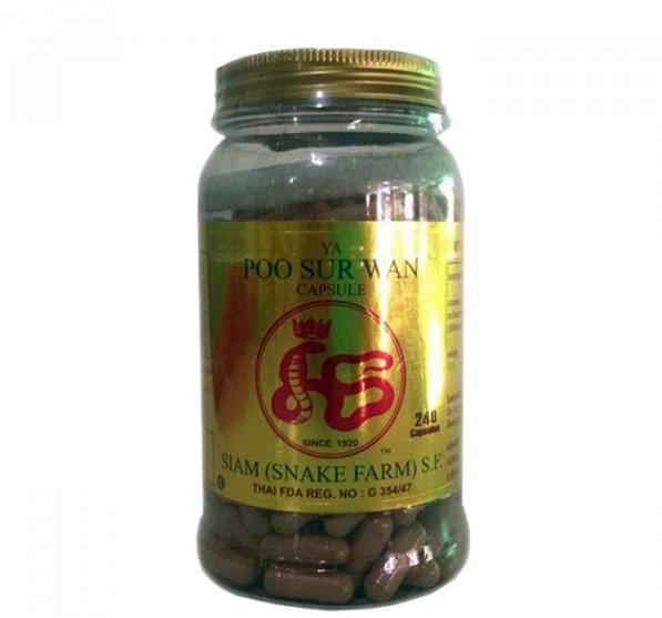 Siam Snake Farm